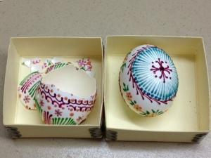 Broken Egg