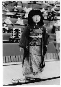 Miss Kyoto